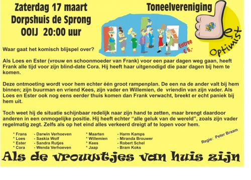 Poster_17_maart_pagina02