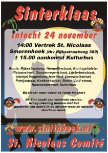 Sint Beek (Large)