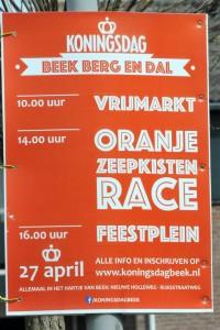 DSC_0643 Koningsdag affiche
