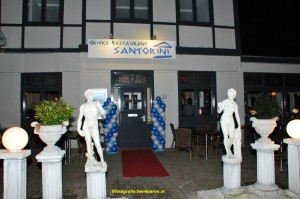 DSC_2999 Santorini naam