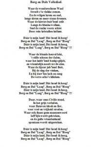 volkslied