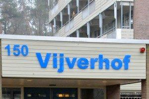 DSC_0597-Vijverhof-300x200